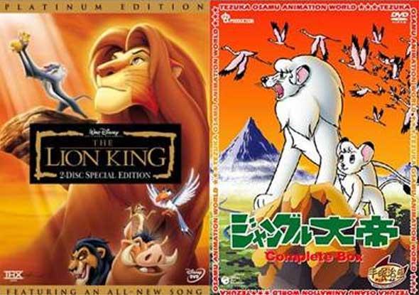 """""""O Rei Leão"""" é uma cópia de um anime chamado """"Kimba, o Leão Branco"""""""
