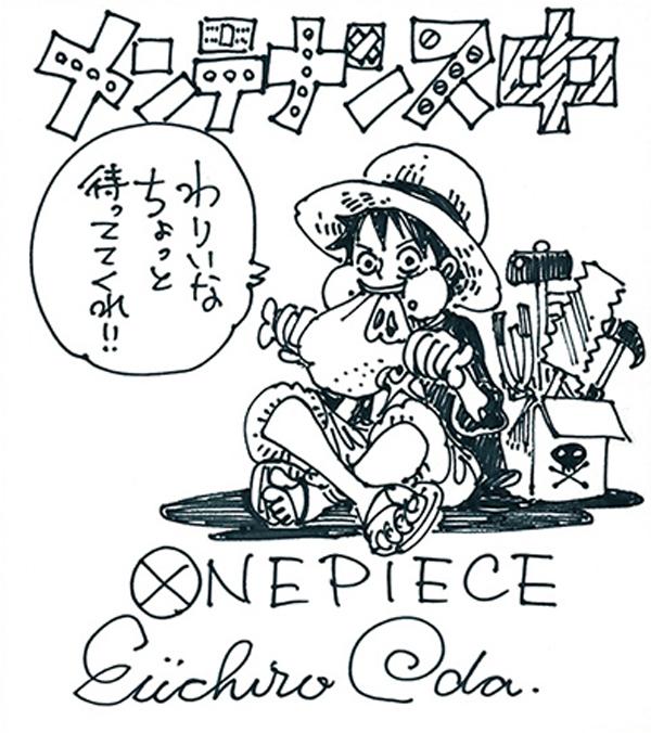 One-Piece-Shonen-Jump-Comunicado-Hospitalização-Eiichiro-Oda