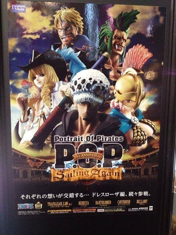 One-Piece-MegaHobby-Expo-Primavera-2014-POP-Sailing-Again-Pôster