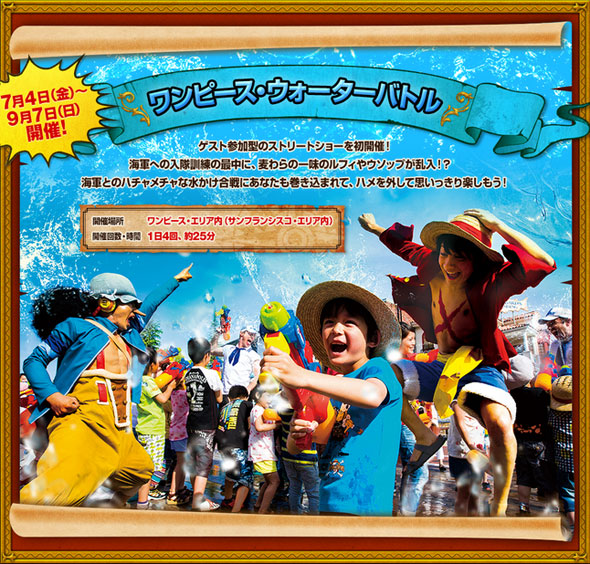 One-Piece-Premiere-Show-2014-Universal-Studios-do-Japão-One-Piece-Water-Battle