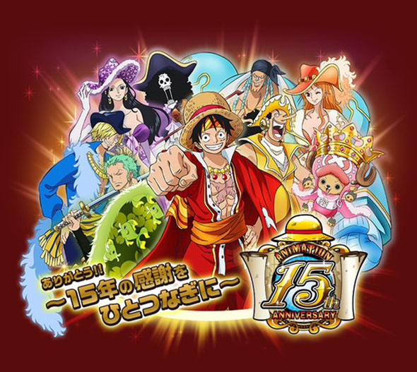 One-Piece-Super-Live-Utage-15-anos-poster