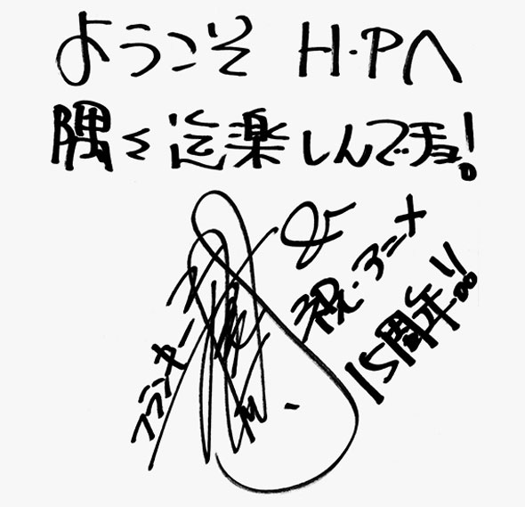 Bem-vindos ao site! espero que vocês gostem de cada pedacinho dele! & Parabéns pelos 15 anos do anime!!