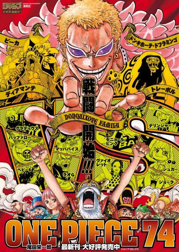 one-piece-capa-alternativa-volume-74