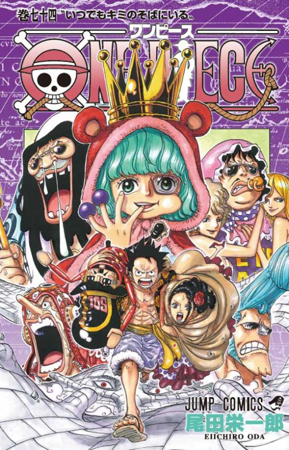 one-piece-capa-volume-74