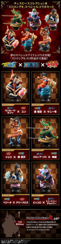 one-piece-dragon-ball-toriko-xadrez-cartaz