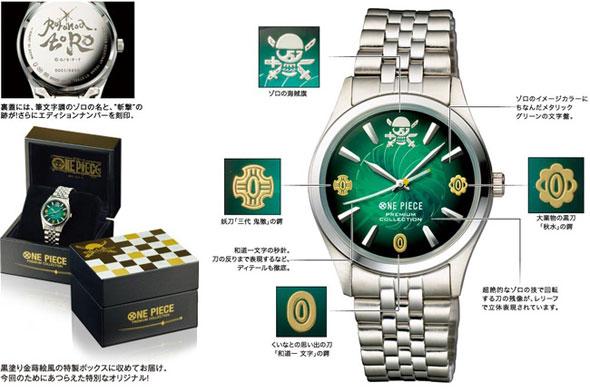 one-piece-premium-collection-relogios-zoro-detalhes