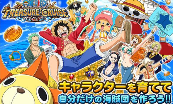 Cartaz oficial do jogo