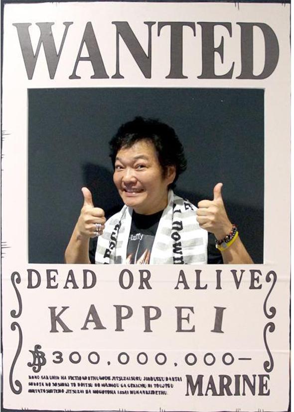 Kappei-Yamaguchi-em-Odaiba-New-World-Procurado