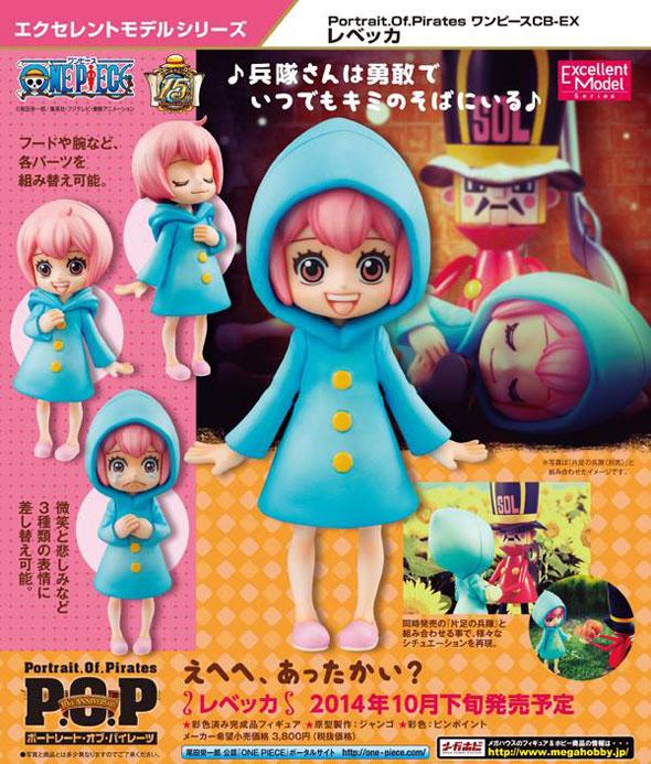 One-Piece-Action-Figure-Rebecca-P.O.P-CB-EX