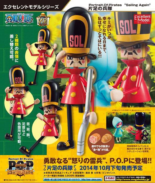 One-Piece-Action-Figure-Senhor-Soldado-POP-Sailing-Again