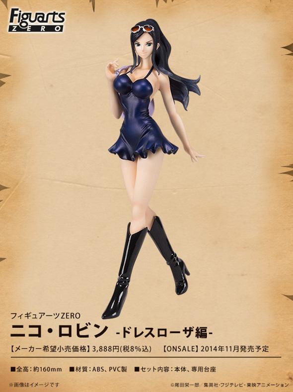 One-Piece-Figuarts-Zero-Nico-Robin-Dressrosa-Version-1