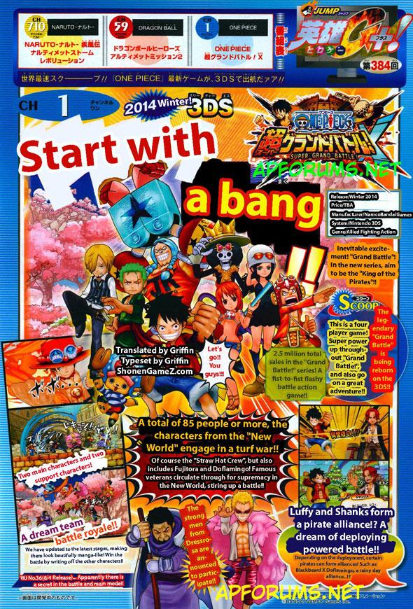 """Anúncio do jogo publicado na Weekly Shonen Jump traduzido para o inglês pelo """"AP Forum""""."""