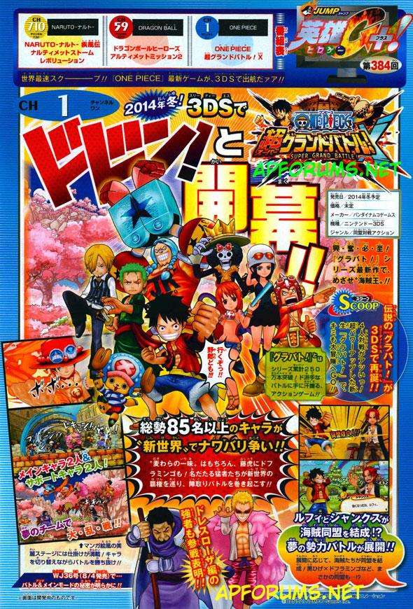Anúncio do jogo publicado na Weekly Shonen Jump