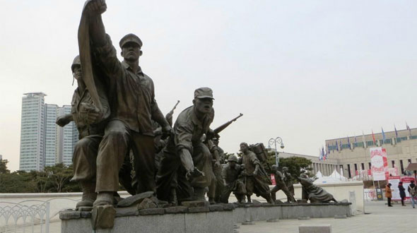Memorial de Guerra da Coreia