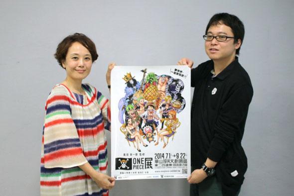 Ōnishi durante a abertura da exposição.