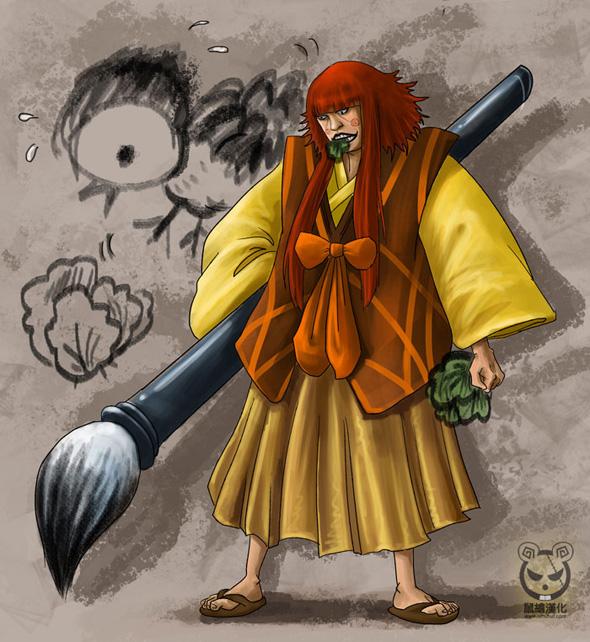 one-piece-manga-spoiler-754-kanjuro
