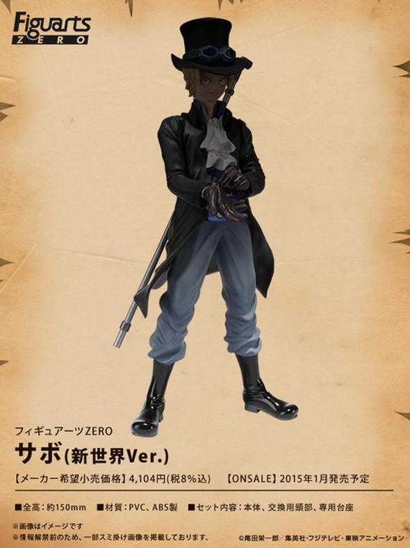 One-Piece-Figuarts-Zero-Sabo-New-World-1