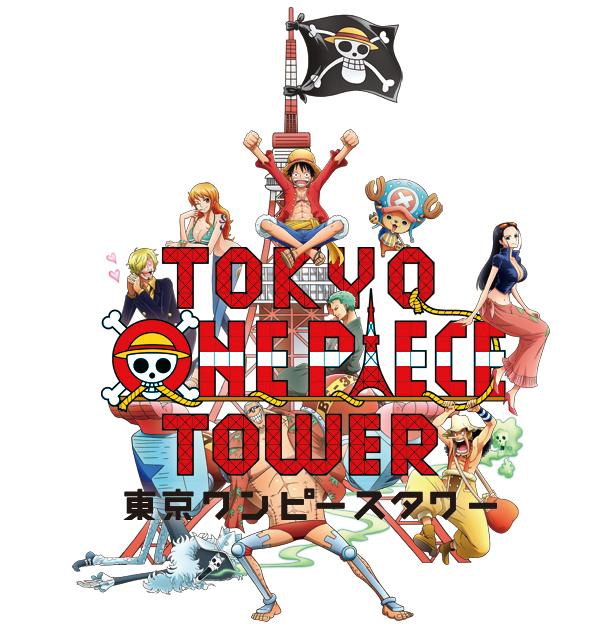 Tokyo One Piece Tower Arte
