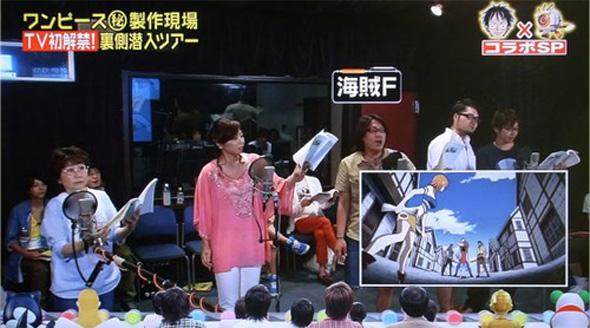 One-Piece-Making-of-Anime-Bastidores-17-Dublagem