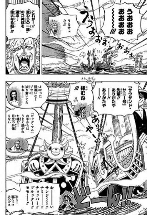 One-Piece-Capítulo-803-Spoilers