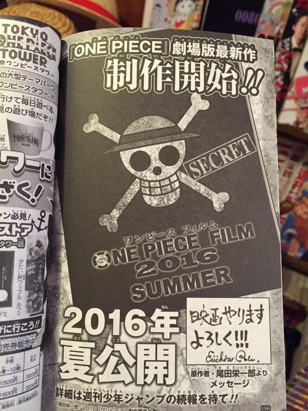 One-Piece-Filme-2016-Prévia-Volume-79-1