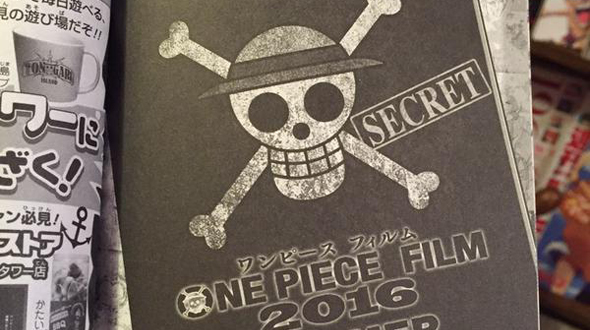 One-Piece-Filme-2016-Prévia-Volume-79