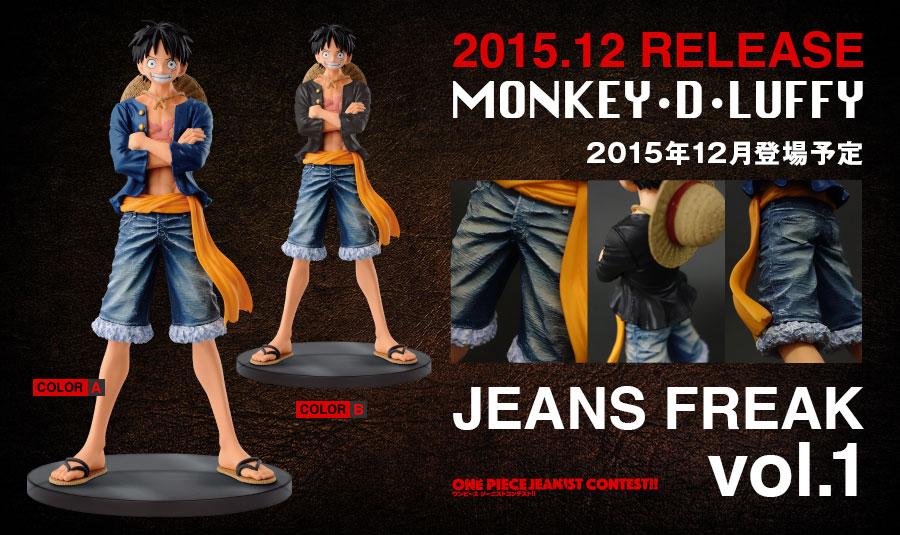 One-Piece-Jeans-Freak-Jeanist-Contest-1-Monkey-D-Luffy