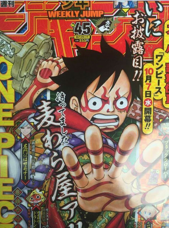 Weekly-Shonen-Jump-Issue-45-2015-Capa-One-Piece