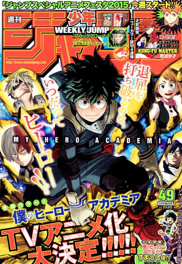 Weekly-Shonen-Jump-Issue-49-2015-Boku-No-Hero-Academia-Capa