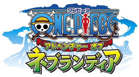 One-Piece-Adventure-of-Nebulandia-Episodio-Especial-Logo