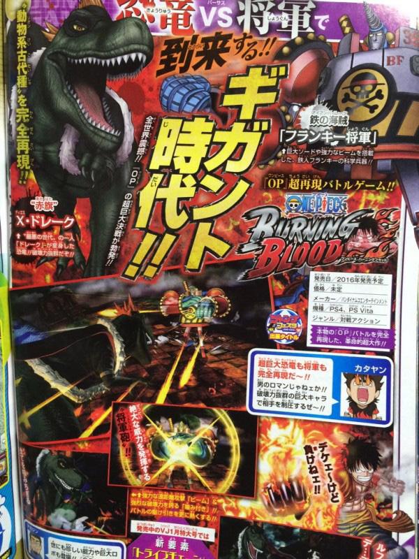 One-Piece-Burning-Blood-X-Drake-Franky-Shogun-Weekly-Shonen-Jump