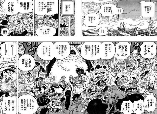 One-Piece-Capítulo-807-Spoiler