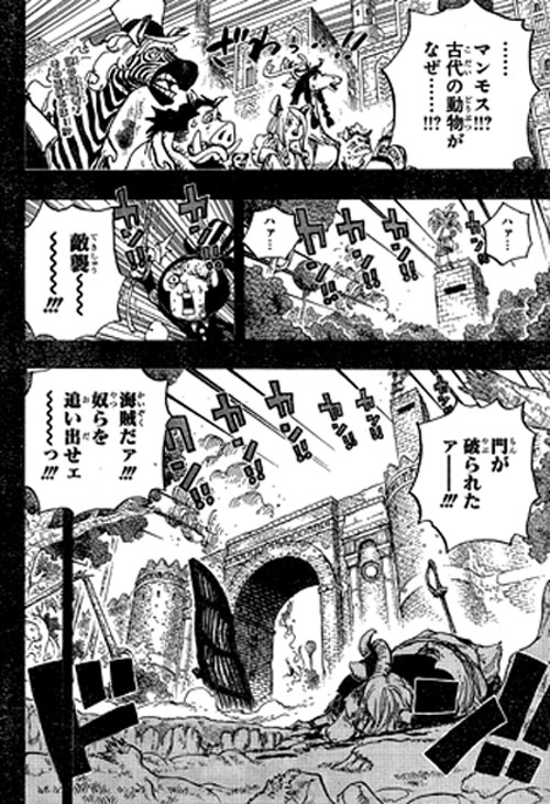 One-Piece-Capítulo-808-Spoiler