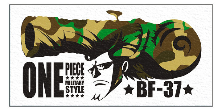 One-Piece-Military-Style-Ichiban-Kuji-Dezembro-2015-D-Franky-Toalha-de-Banho