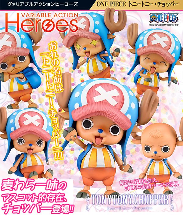 One-Piece-Variable-Action-Heroes-Tony-Tony-Chopper-Poster