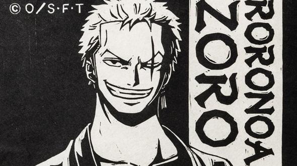 One-Piece-Xilogravura-Xilografia-Roronoa-Zoro