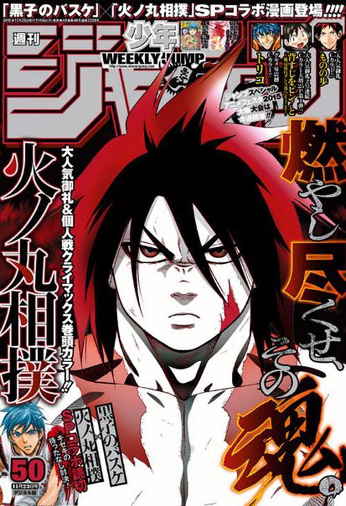 Weekly-Shonen-Jump-Issue-50-2015-Capa