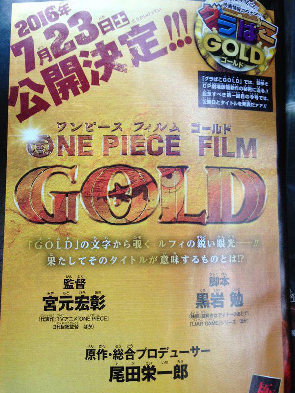 One-Piece-Film-Gold-2016-Weekly-Shonen-Jump-Issue-1-2016