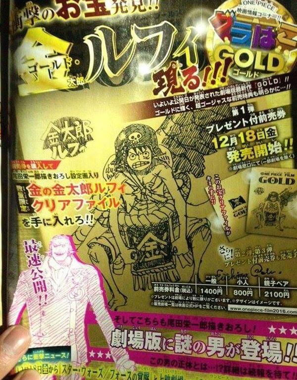One-Piece-Film-Gold-Kintaro-Luffy-Weekly-Shonen-Jump-Issue-2