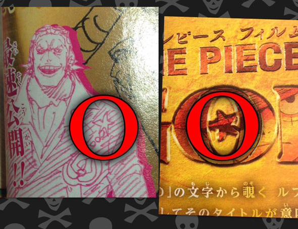 One-Piece-Film-Gold-Personagem-Novo-Título-Filme-Estrela