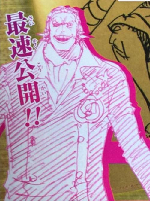 One-Piece-Film-Gold-Personagem-Weekly-Shonen-Jump-Issue-2