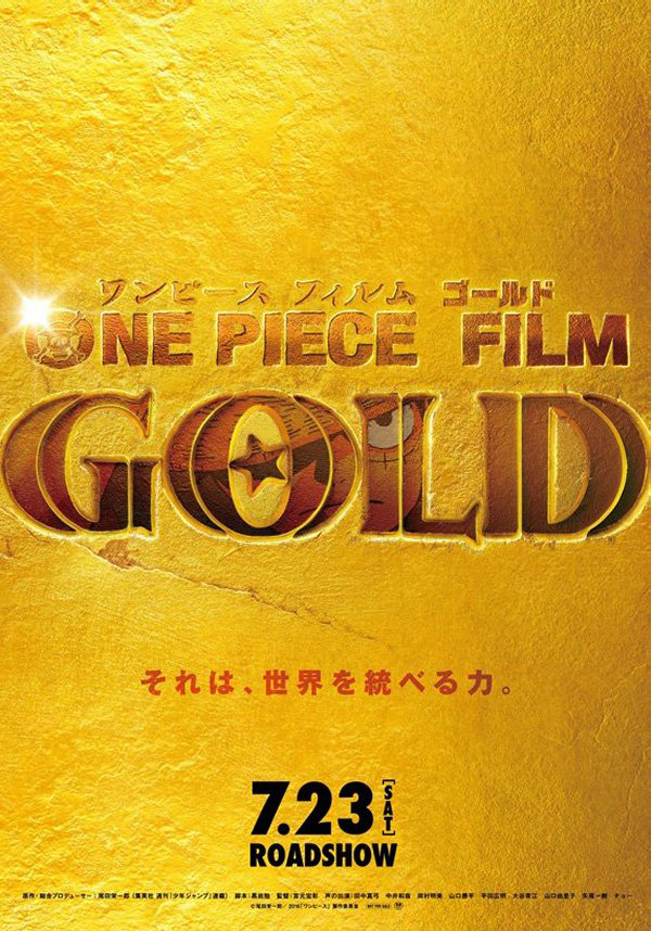 One-Piece-Film-Gold-Poster
