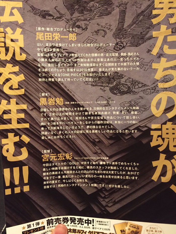 One-Piece-Film-Gold-Tesoro