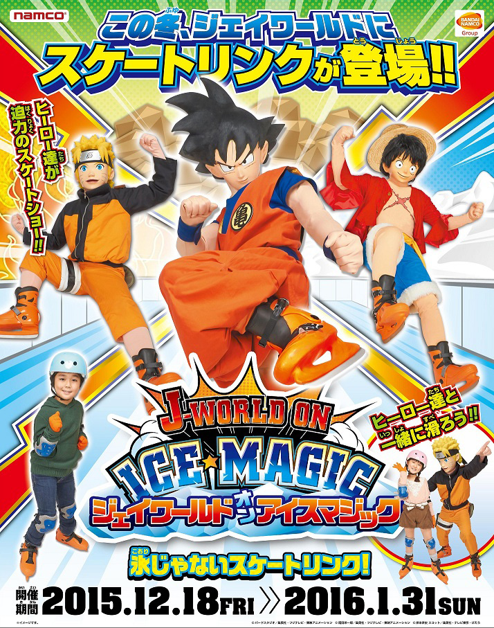 One-Piece-J-World-on-Ice-Magic-2015-Poster