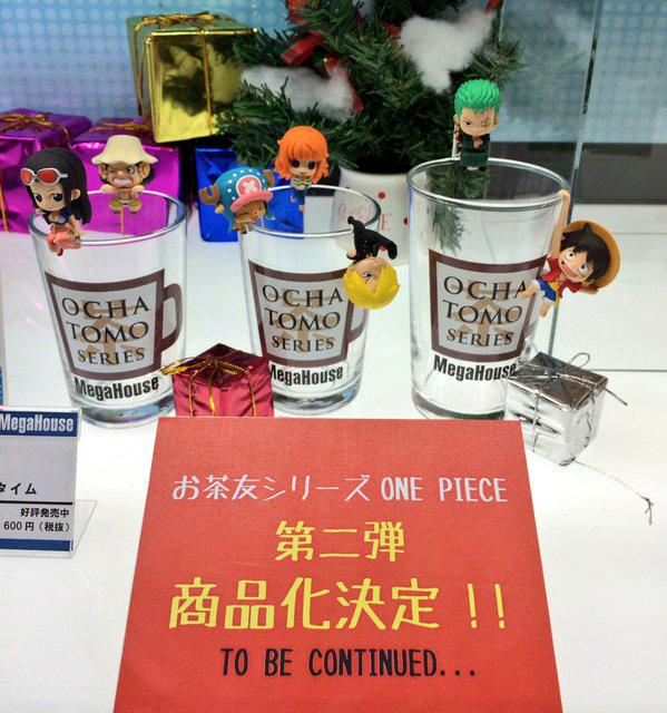 One-Piece-Ochatomo-Series-Second-Edition-1-Jump-Festa-2016