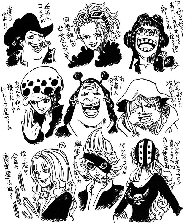 One-Piece-SBS-72-Supernovas-Mudança-de-Sexo