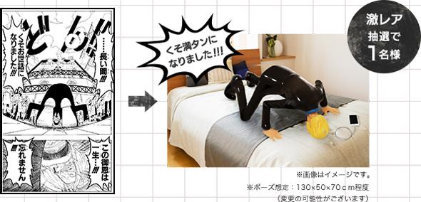 One-Piece-Sanji-Carregador-Celular-Yahoo-Japão-2