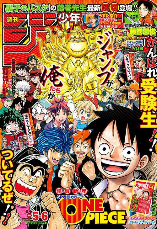 Weekly-Shonen-Jump-Issue-5-6-2016-Capa