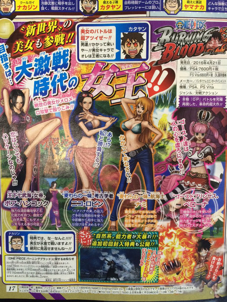 One-Piece-Burning-Blood-Weekly-Shonen-Jump-Scan-Boa-Hancock-Robin-Nami-Perona