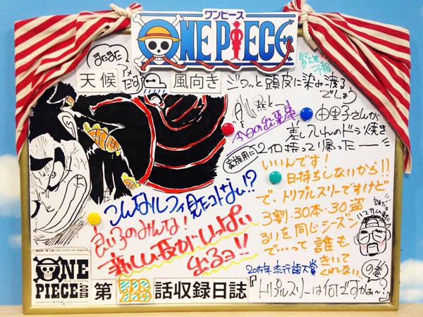 One-Piece-Episódio-726-Mural-Recados-Dubladores